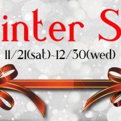 Winter SALE 21日土曜日から、開催致します!