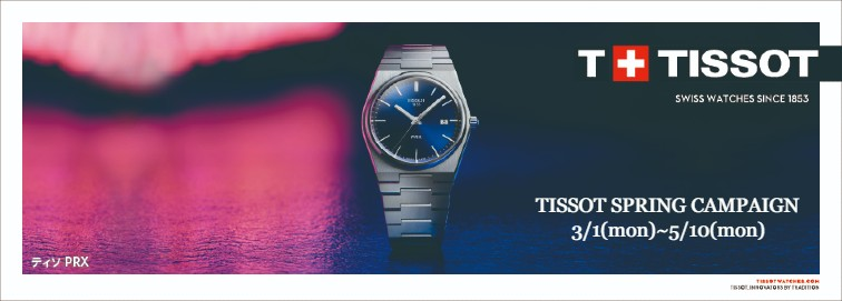 https://shiho-watch.com/watch/tissot/